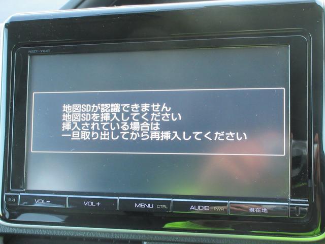 ZS ディーラーOP9インチナビ フルセグ BluetoothAudio 両側電動 ETC Bカメラ Pスタート スマートキー アイドリングストップ 横滑り防止 デュアルオートエアコン LEDヘッド(3枚目)