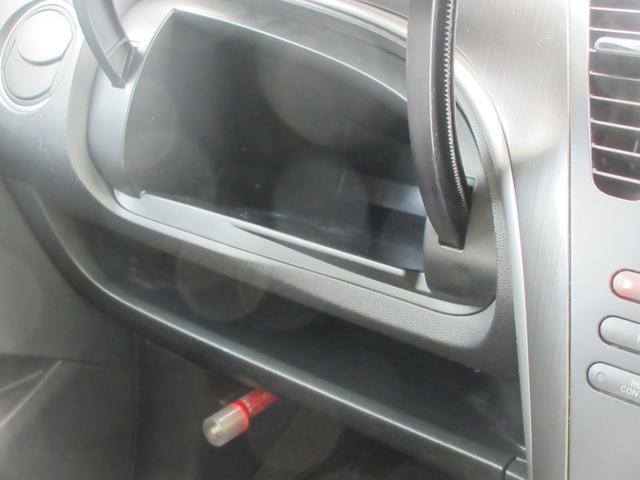 グランツ 純正ナビ CD DVD SD 録音 Bluetoothオーディオ フルセグ 両側電動スライドドア ETC オートエアコン HIDヘッドライト アイドリングストップ スマートキー(27枚目)