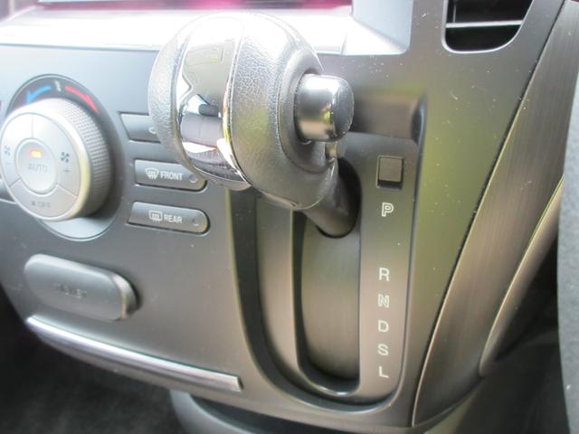 グランツ 純正ナビ CD DVD SD 録音 Bluetoothオーディオ フルセグ 両側電動スライドドア ETC オートエアコン HIDヘッドライト アイドリングストップ スマートキー(28枚目)
