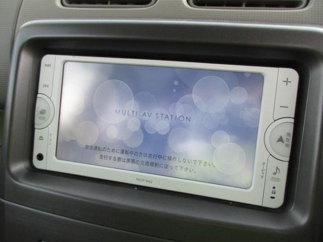 L 純正メモリーナビ CD SD Bluetoothオーディオ ワンセグ アイドリングストップ マニュアルエアコン(3枚目)
