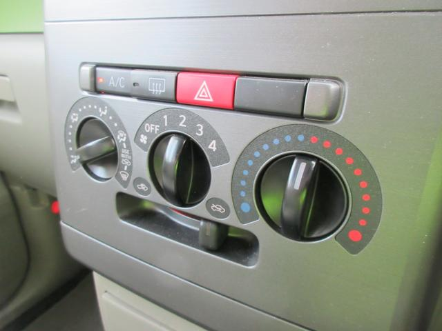 L 純正メモリーナビ CD SD Bluetoothオーディオ ワンセグ アイドリングストップ マニュアルエアコン(25枚目)