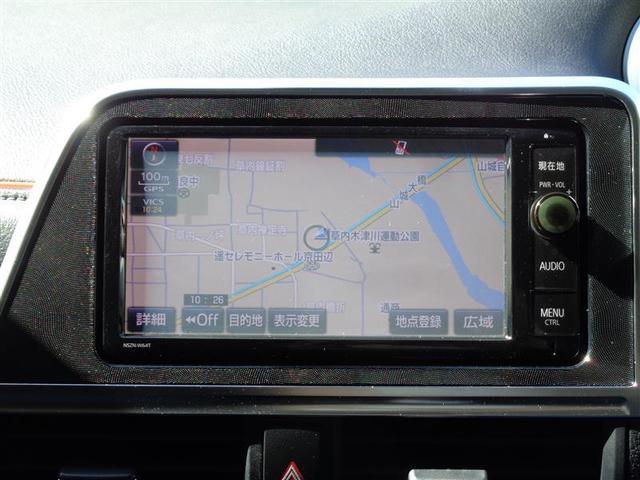 G フルセグ メモリーナビ DVD再生 ミュージックプレイヤー接続可 バックカメラ 衝突被害軽減システム ETC 両側電動スライド ウオークスルー 乗車定員7人 3列シート ワンオーナー(13枚目)