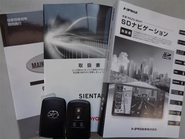 G フルセグ メモリーナビ DVD再生 ミュージックプレイヤー接続可 バックカメラ 衝突被害軽減システム ETC 両側電動スライド ウオークスルー 乗車定員7人 3列シート ワンオーナー(16枚目)