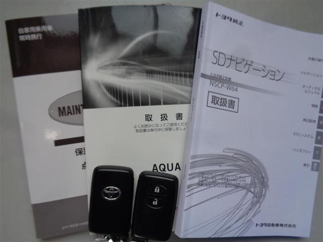 S ワンセグ メモリーナビ DVD再生 ミュージックプレイヤー接続可 バックカメラ ETC ワンオーナー(15枚目)
