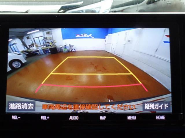 G 4WD フルセグ メモリーナビ DVD再生 ミュージックプレイヤー接続可 バックカメラ 衝突被害軽減システム ETC LEDヘッドランプ ワンオーナー アイドリングストップ(13枚目)