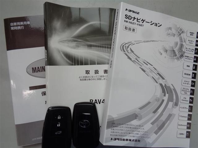 G 4WD フルセグ メモリーナビ DVD再生 ミュージックプレイヤー接続可 バックカメラ 衝突被害軽減システム ETC LEDヘッドランプ ワンオーナー アイドリングストップ(17枚目)