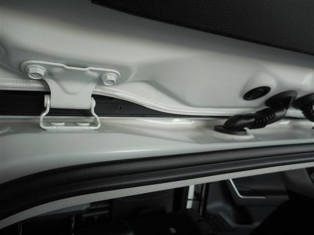 G 4WD フルセグ メモリーナビ DVD再生 ミュージックプレイヤー接続可 バックカメラ 衝突被害軽減システム ETC LEDヘッドランプ ワンオーナー アイドリングストップ(20枚目)