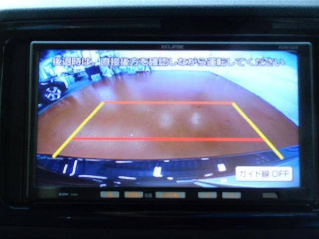 1.3F LEDエディション フルセグ メモリーナビ DVD再生 バックカメラ 衝突被害軽減システム LEDヘッドランプ ワンオーナー アイドリングストップ(14枚目)