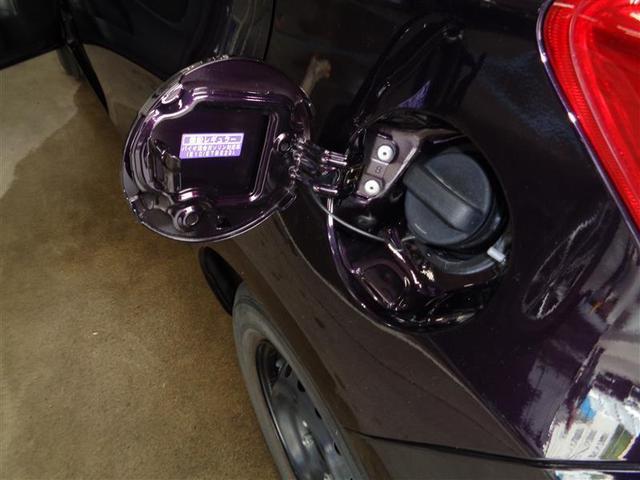 1.3F LEDエディション フルセグ メモリーナビ DVD再生 バックカメラ 衝突被害軽減システム LEDヘッドランプ ワンオーナー アイドリングストップ(18枚目)