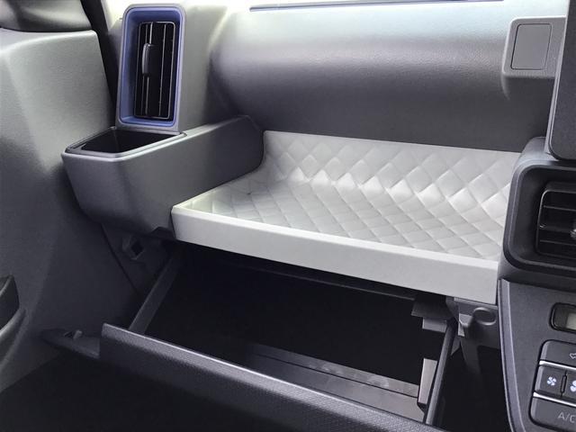 Xターボ スマアシ 一年保証 電動スライド コーナーセンサー スマートキー プッシュスタート ワンオーナー(14枚目)
