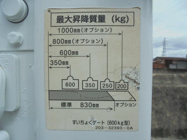 マツダ タイタントラック 2トン ワイドセミロングPG荷寸347-191荷鉄板・塗装済