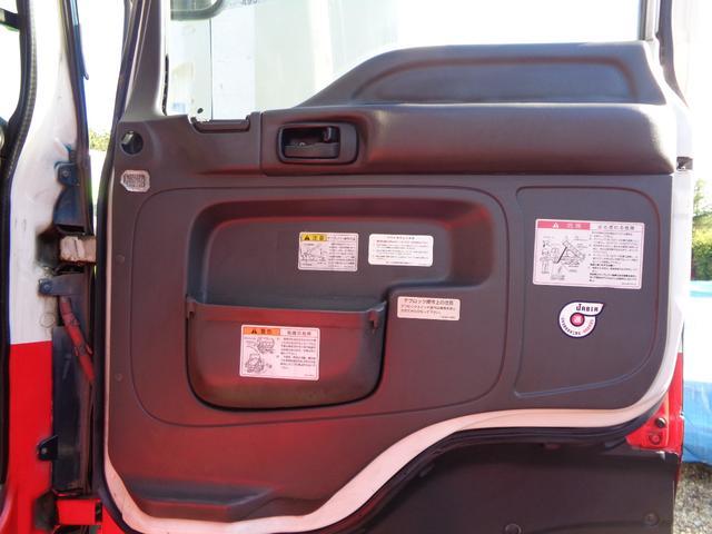 「その他」「ギガ」「トラック」「兵庫県」の中古車22