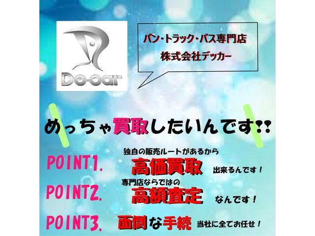 マイクロバス ショート 25名乗 自動扉 ETC NOX(31枚目)