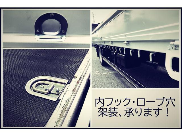 「その他」「キャンター」「トラック」「兵庫県」の中古車33