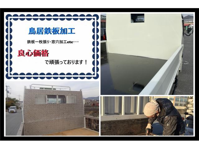 「その他」「キャンター」「トラック」「兵庫県」の中古車34
