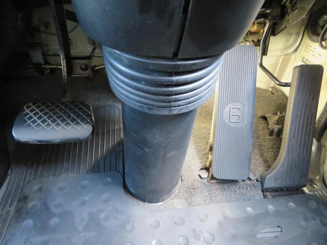 3.1トン アルミウイング 荷寸L619 W232 H232 フロア6MT ターボ バックカメラ 坂道発進補助装置 DPD オーバーヘッドコンソール 車幅灯 導風板 暖気システム 左片側電格 集中ロック スペアキー 日本フルハーフ製(22枚目)