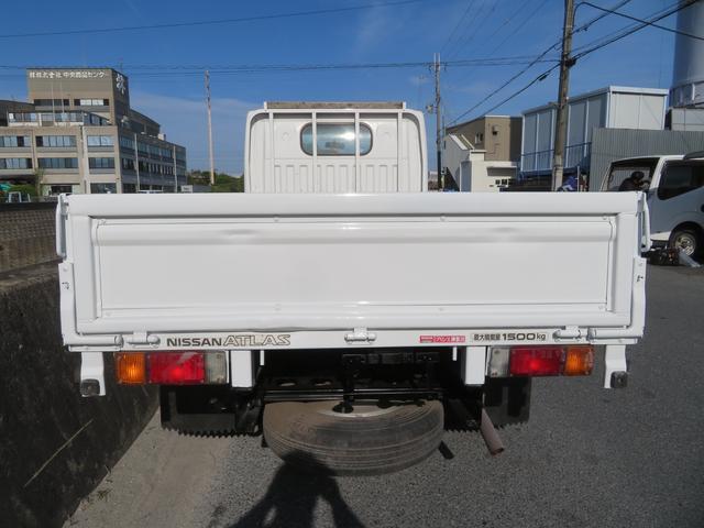 アトラス 1.5トン 平ボディ 低床 ガソリン 5AT 荷台塗装 床板新品張替え 荷寸310-160-38 ABS 取扱説明書(4枚目)