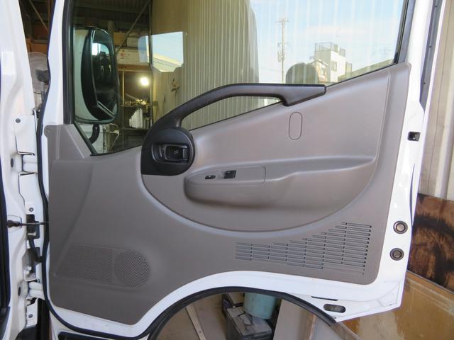 アトラス 1.5トン 平ボディ 低床 ガソリン 5AT 荷台塗装 床板新品張替え 荷寸310-160-38 ABS 取扱説明書(19枚目)