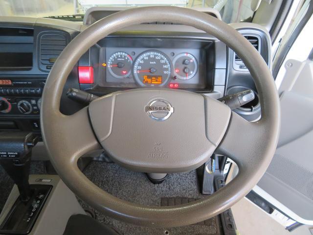 アトラス 1.5トン 平ボディ 低床 ガソリン 5AT 荷台塗装 床板新品張替え 荷寸310-160-38 ABS 取扱説明書(20枚目)