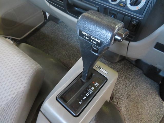 アトラス 1.5トン 平ボディ 低床 ガソリン 5AT 荷台塗装 床板新品張替え 荷寸310-160-38 ABS 取扱説明書(22枚目)