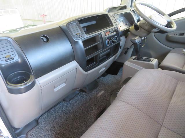 アトラス 1.5トン 平ボディ 低床 ガソリン 5AT 荷台塗装 床板新品張替え 荷寸310-160-38 ABS 取扱説明書(25枚目)
