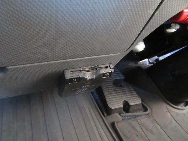 2トン ワイドロング カスタム 全低床 6AT 荷台塗装 荷寸435-207-40 内フック左右4箇所 ロープ穴左右5箇所 オートエアコン 純正CDデッキ アイドリングストップ ASR ミラーヒーター 左電格ミラー ETC(25枚目)