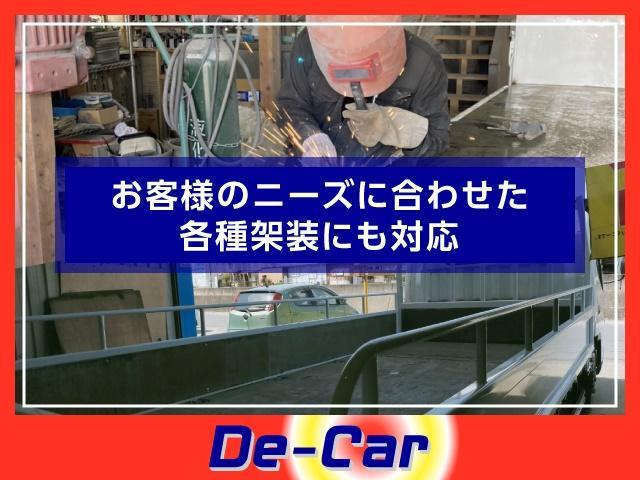2トン ワイドロング カスタム 全低床 6AT 荷台塗装 荷寸435-207-40 内フック左右4箇所 ロープ穴左右5箇所 オートエアコン 純正CDデッキ アイドリングストップ ASR ミラーヒーター 左電格ミラー ETC(39枚目)