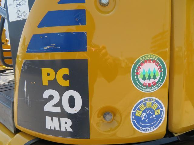 コマツ 油圧ショベル  アワーメーター1699.5h 後方超小旋回 再塗装済 外寸L3750 W1450 H2520(16枚目)