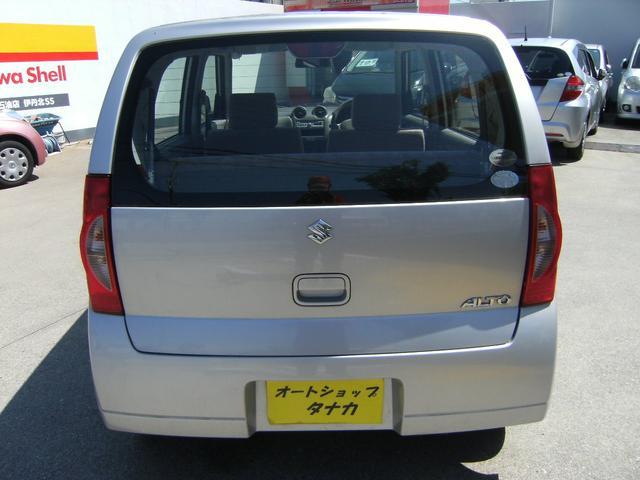 「スズキ」「アルト」「軽自動車」「兵庫県」の中古車3
