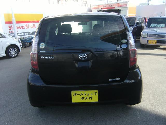 「トヨタ」「パッソ」「コンパクトカー」「兵庫県」の中古車3
