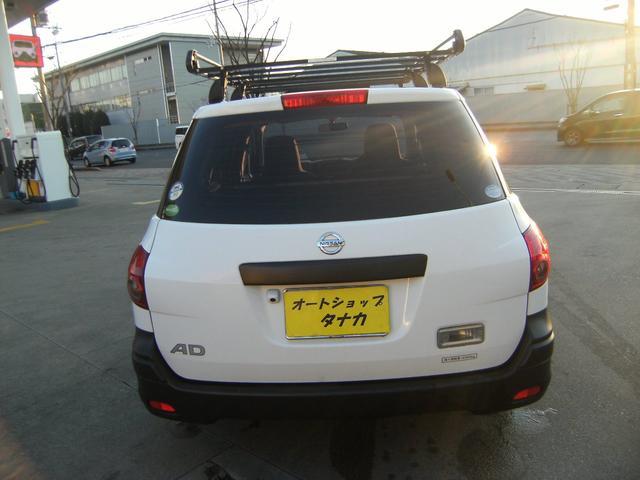 「日産」「AD-MAXバン」「ステーションワゴン」「兵庫県」の中古車3