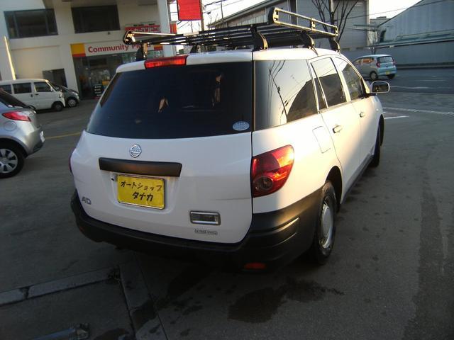 「日産」「AD-MAXバン」「ステーションワゴン」「兵庫県」の中古車8