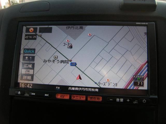 「日産」「AD-MAXバン」「ステーションワゴン」「兵庫県」の中古車10