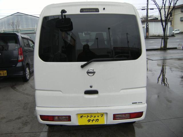 「日産」「NV100クリッパー」「軽自動車」「兵庫県」の中古車3