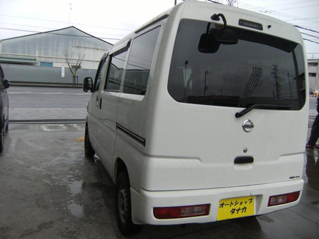 「日産」「NV100クリッパー」「軽自動車」「兵庫県」の中古車9