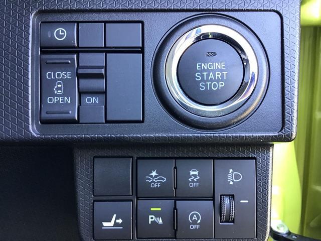 Xターボセレクション スマアシ 電動スライド コーナーセンサ ワンオーナー シートヒーター ETC クルーズコントロール スマートキー プッシュスタート LEDヘッドライト(14枚目)