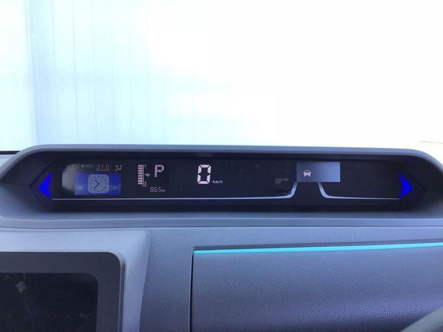 Xターボセレクション スマアシ 電動スライド コーナーセンサ ワンオーナー シートヒーター ETC クルーズコントロール スマートキー プッシュスタート LEDヘッドライト(15枚目)
