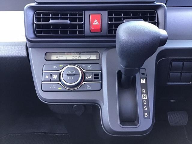 X 走行無制限一年保証 電動スライド 前後コーナーセンサー LEDヘッドライト スマートキー プッシュスタート ワンオーナー 次世代スマアシ ワンオーナー(16枚目)