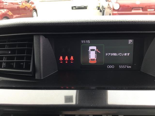 「ダイハツ」「トール」「ミニバン・ワンボックス」「兵庫県」の中古車21