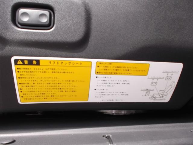 「トヨタ」「ヴォクシー」「ミニバン・ワンボックス」「奈良県」の中古車18