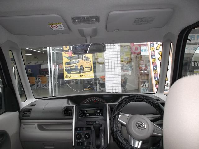 「ダイハツ」「タント」「コンパクトカー」「奈良県」の中古車23