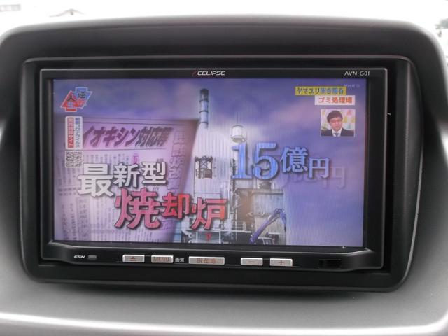 「三菱」「アイミーブ」「コンパクトカー」「奈良県」の中古車23