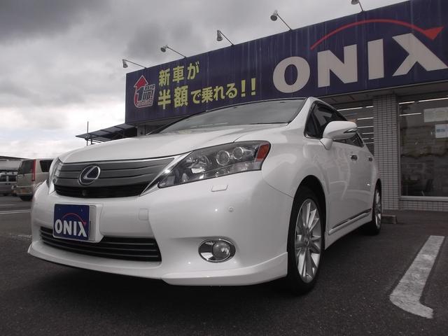 「レクサス」「HS」「セダン」「奈良県」の中古車3