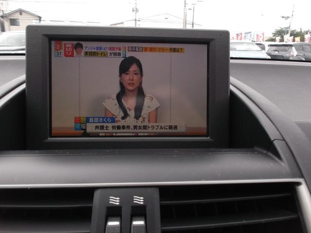 「レクサス」「HS」「セダン」「奈良県」の中古車25
