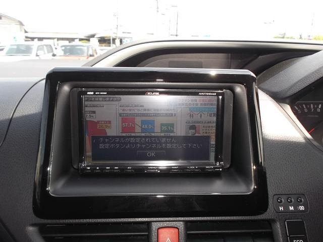 ZS 煌 ナビ・ETC・後席モニター・アイドリングストップ・両側Pスライド(10枚目)