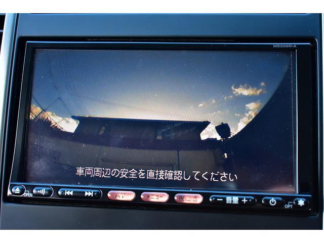 日産 ティーダ 15M HDDナビ 地デジ バックカメラ インテリキー 後期