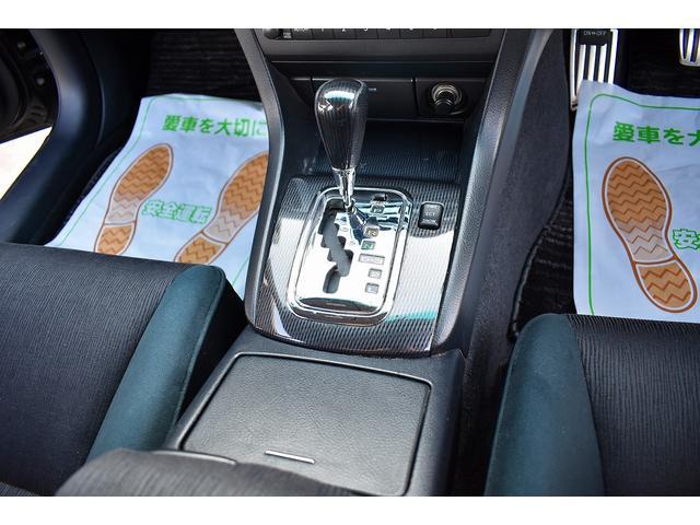 トヨタ マークIIブリット 2.0iR 純正ナビ 地デジ ETC タイベル交換済 HID