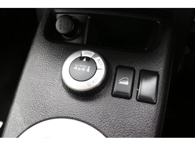 20GT 4WD ワンオーナー 純正ナビ 地デジTV(16枚目)