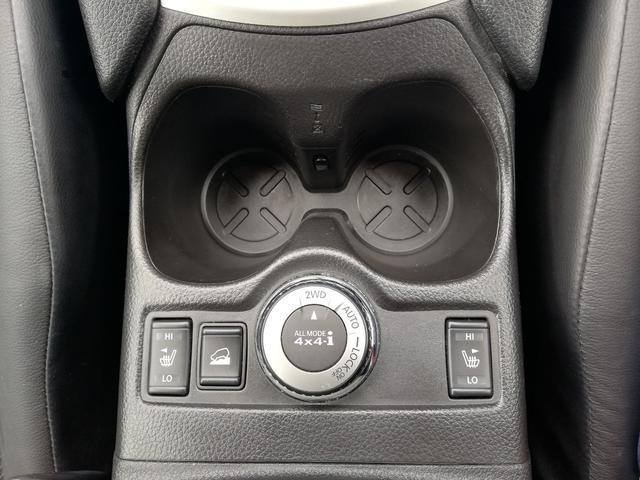20X エマージェンシーブレーキパッケージ 4WD 7人乗り(14枚目)
