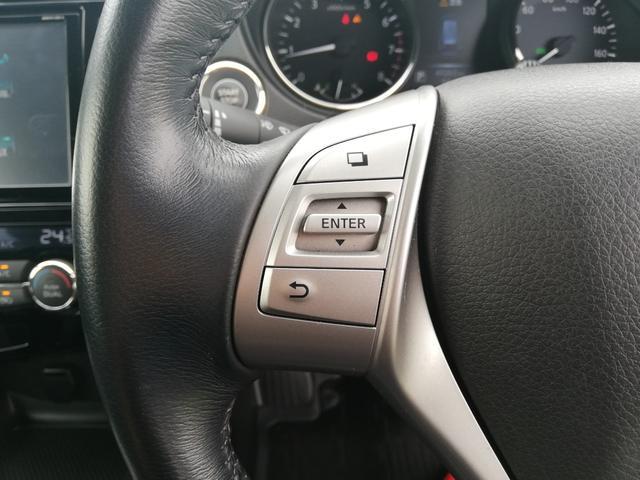 20X エマージェンシーブレーキパッケージ 4WD 7人乗り(15枚目)